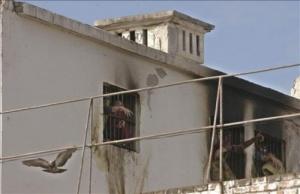 Au Salvador, les prisons surchargées sont parfois le théâtre de violences. DR