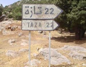 Taza, ville située dans une région pauvre du nord est du Maroc, a été entre le 1er février et le 3 février le théâtre d'affrontements entre la population et les forces de l'ordre sur fond de problèmes sociaux et de chômage des jeunes. DR