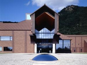 Le musée de Fukushima. DR