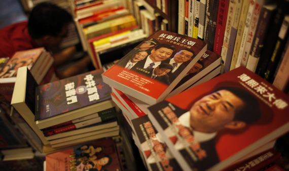 hongkongbook
