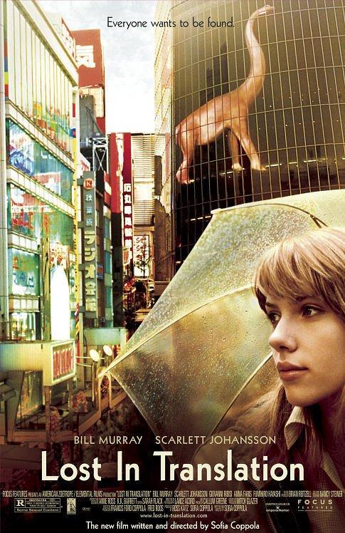 Le film de Sofia Coppola est sorti en 2003.