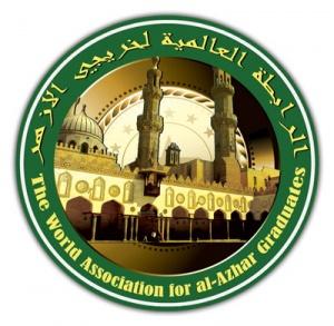 Logo de l'université Al-Azhar au Caire