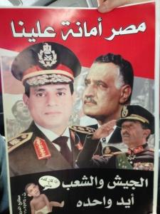 Une affiche à l'effigie du futur ex-général Al-Sissi