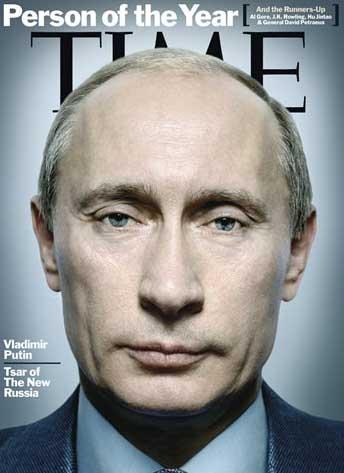 Vladimir Poutine, à la une de Time magazine en décembre 2013, qui l'a consacré personnalité de l'année