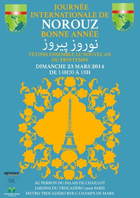 final poster norouz