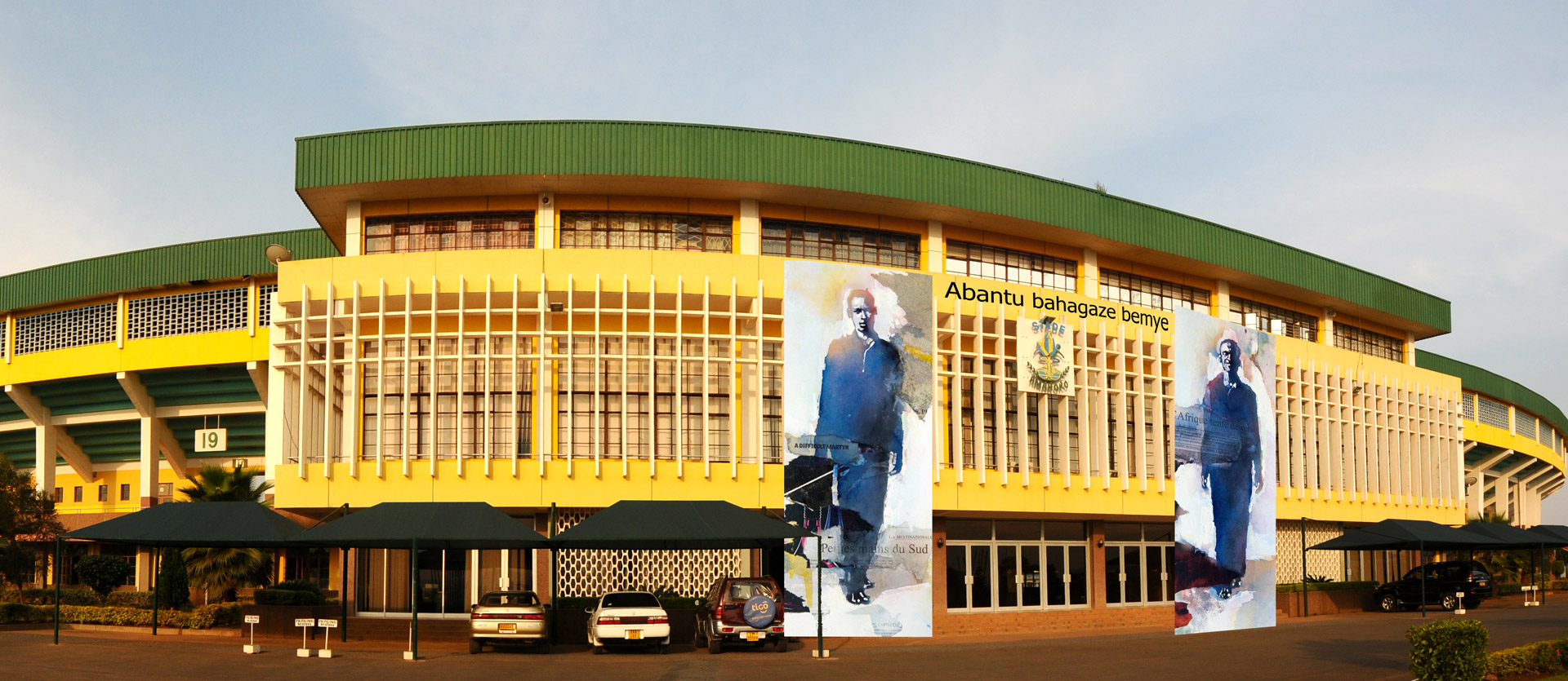Stade Amohoro à Kigali