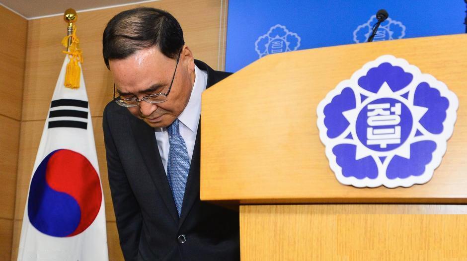 Le Premier ministre Chung Hong-won démissionne de son poste le 27 avril - Chinanews.com