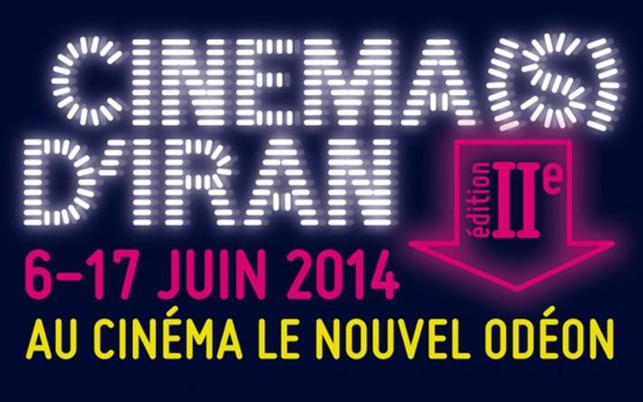 CinemasDIran2
