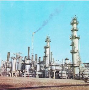 Raffinerie d'Abadan - Wikipedia