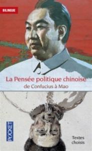 PensePolChinoise