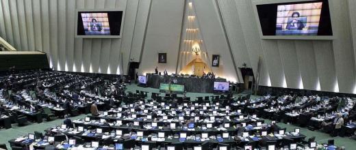 le Majlis (Parlement) d'Iran