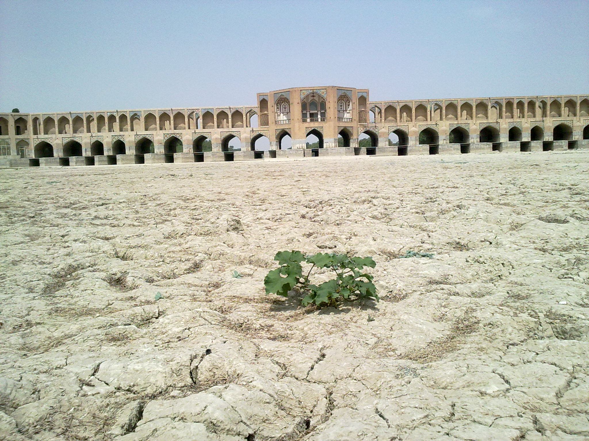 Zayandeh rood dry