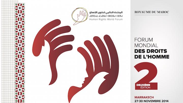 LogoFMDH