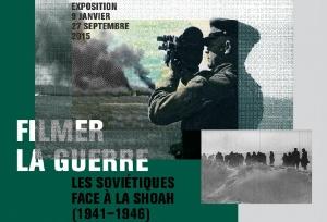 http://filmer-la-guerre.memorialdelashoah.org