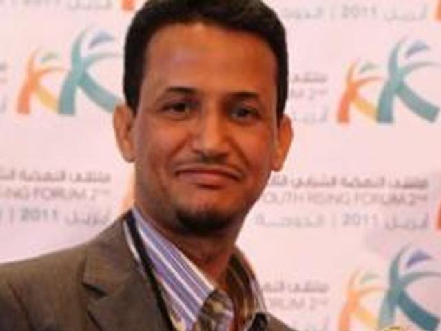 Muhammad al-Mukhtar al-Shinqiti (2011) [http://klmty.net/301599]