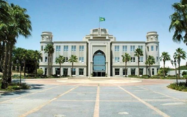 Palais du gouvernement, Nouakchott, Mauritanie