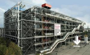 Source : www.centrepompidou.fr