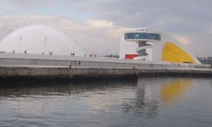 1024px-Aviles_-_Centro_Cultural_Internacional_Oscar_Niemeyer_83