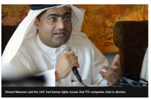Ahmed Mansoor  - Crédit : Capture d'écran de www.bbc.com