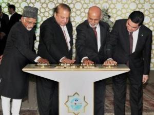 Le Vice-Président indien Hamid Ansari, le Premier Ministre pakistanais Nawaz Sharif, le Président Afghan Ashraf Ghani et le Président du Turkménistan  Gurbanguly Berdimuhamedov à l'inauguration du pipeline le dimanche 13 décembre. Crédit : www.thehindu.com