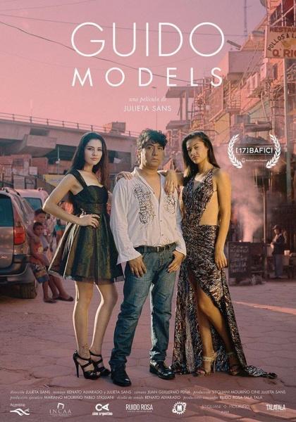Affiche du documentaire « Guido Models », réalisé par Julieta Sanz en 2015.