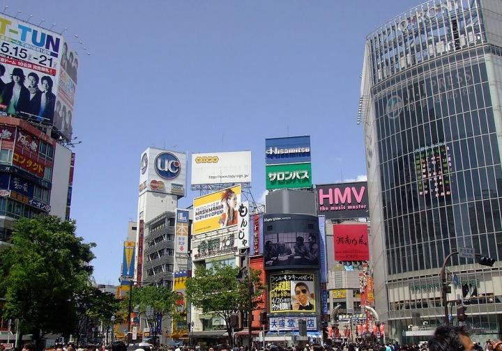 Crédit photo : Okajun - Wikimedia Commons