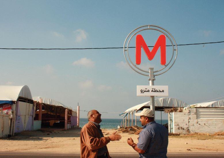Crédit photo: Un métro à Gaza - Mohamed Abusal