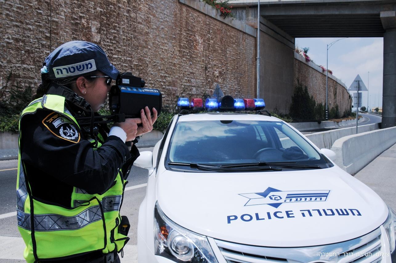 Crédit photo : Ministère de la Sécurité publique