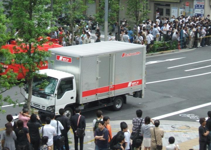 Massacre au Japon - Crédit photo : Carpkazu - Wikimedia Commons