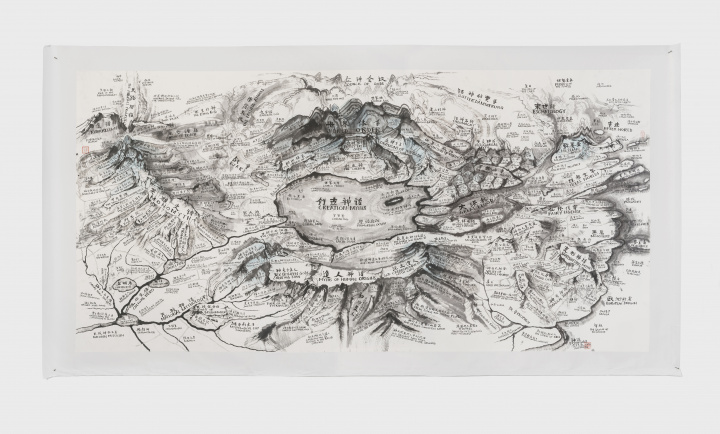 Qiu Zhijie, Map of mythology, 2019, Chinese ink on paper, 245x125cm, pièce unique, Courtesy Qiu Zhijie et Galleria Continua - Photo by Ela Blialkowska