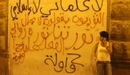 """Photo des grafittis de ZWELAS : """"La révolution n'est ni celle des laïcs ni  celle des islamistes. Il s'agit de la révolution des pauvres""""."""