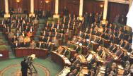 Première Séance de l'Assemblée Constituante Tunisienne le 22 Novembre 2011