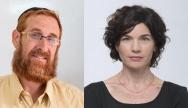 Yehuga Glick et Tamar Zandberg - Crédit photo : Yanai Yechiel et Amitay Salomon
